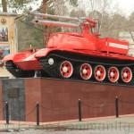 Всероссийский научно-исследовательский институт противопожарной обороны